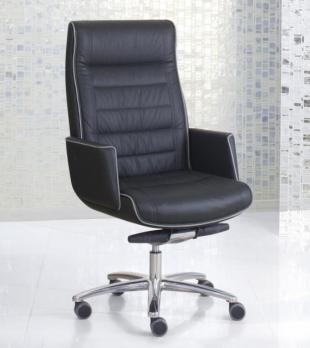 siège de travail noir confortable et ergonomique