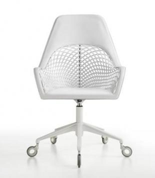 siège de travail design et moderne blanc