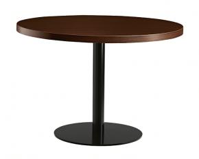 table ronde en acier et plateau en bois